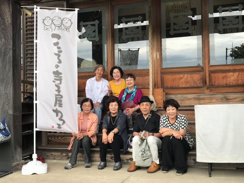 こころの寺子屋カフェ開催
